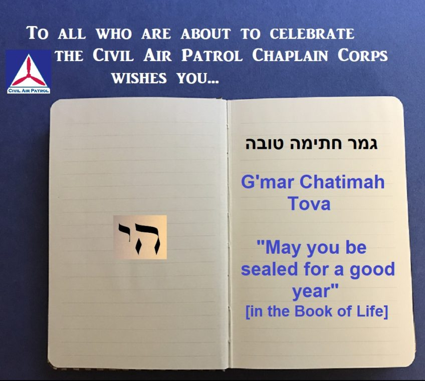 """G'mar Chatimah Tovah"" to All Who Celebrate Yom Kippur"