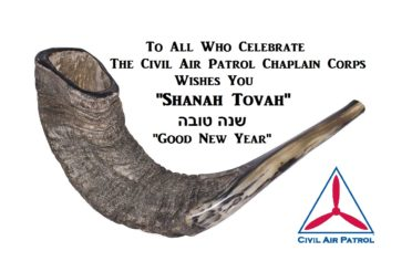 """Shanah Tovah"" To All Who Celebrate Rosh Hashanah"